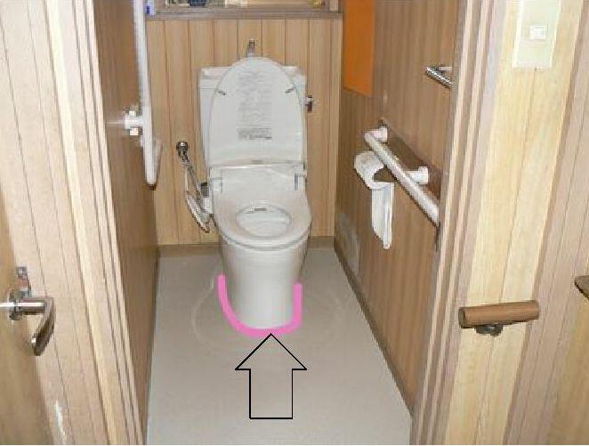尿汚れ隙間